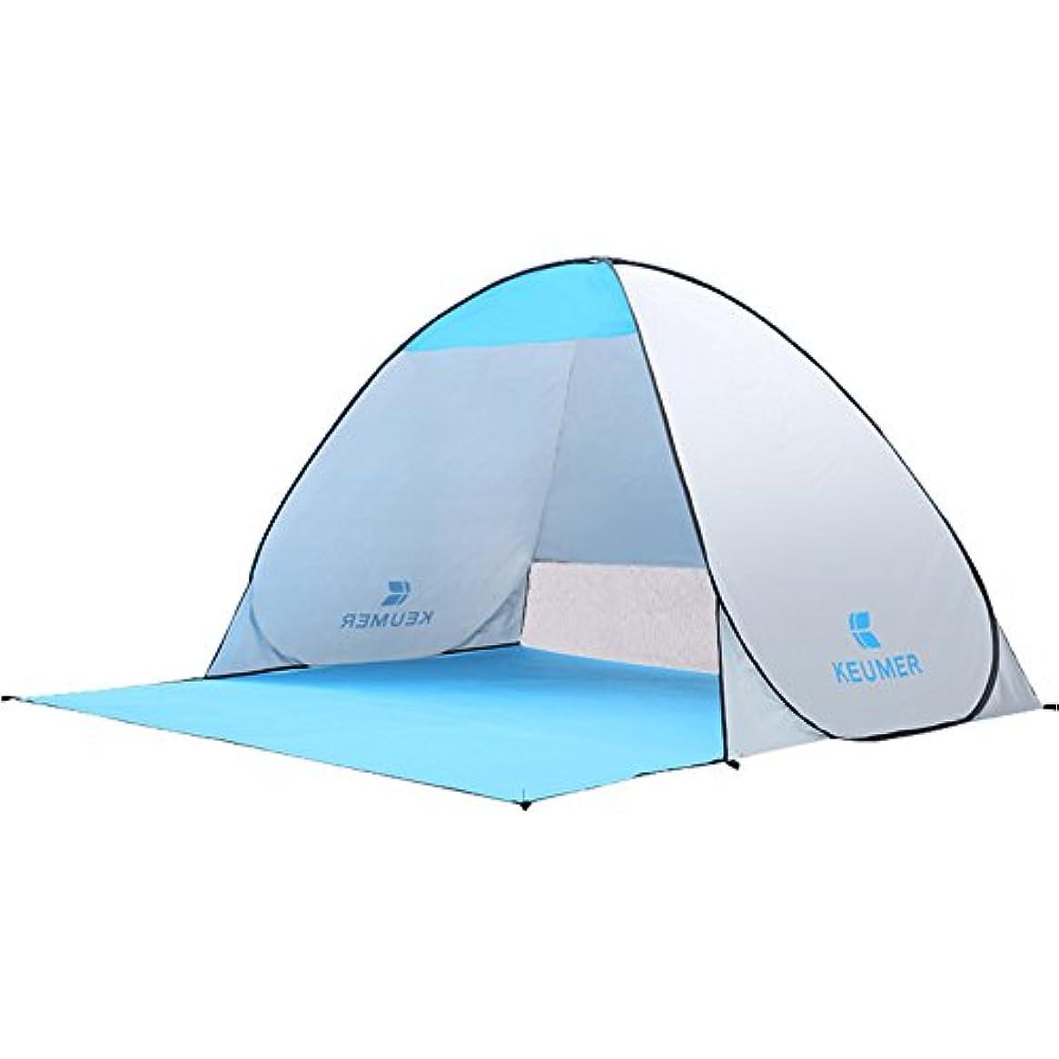 推進力サスティーントークンRakuby テント ピクニックハイキング (120 + 60)* 150 * 100センチメートル 屋外自動インスタントポップ 190T ポリエステル生地 アップポータブル ビーチテント アンチUV シェルターキャンプ 釣り