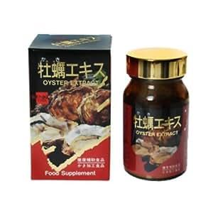 健康フーズ 牡蠣エキス 200粒