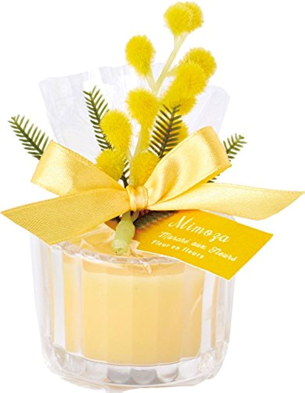 ルビークライストチャーチ泣いているカメヤマキャンドルハウス フルールマルシェ ミニグラスキャンドル ミモザ (サンシャインフローラルの香り)