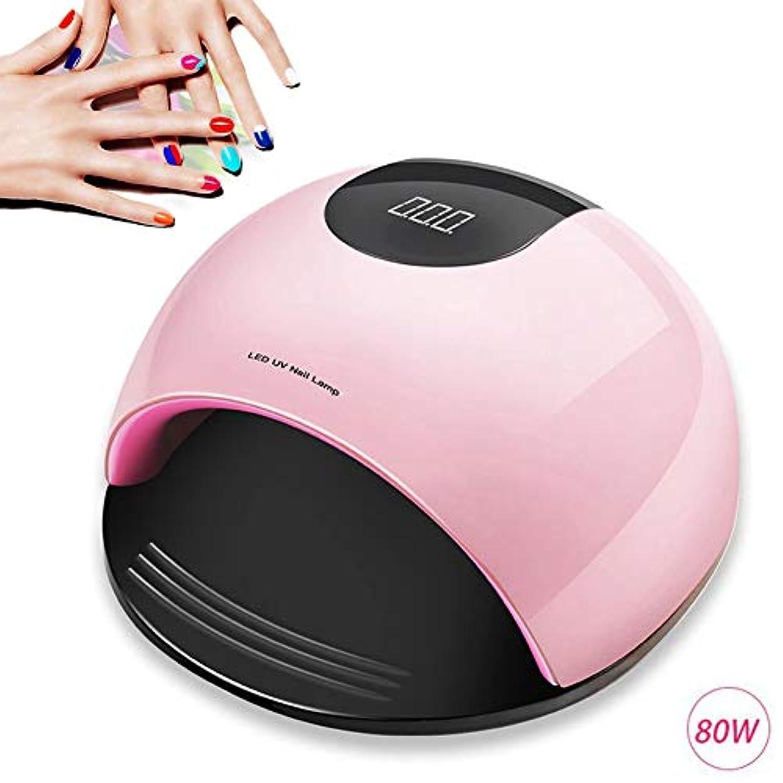 有彩色の裕福な芸術的プロのUV LEDネイルライト、80W高速ネイルドライヤー、4つのタイマー設定、インテリジェントな自動検知アートツール、爪と足指の爪,ピンク