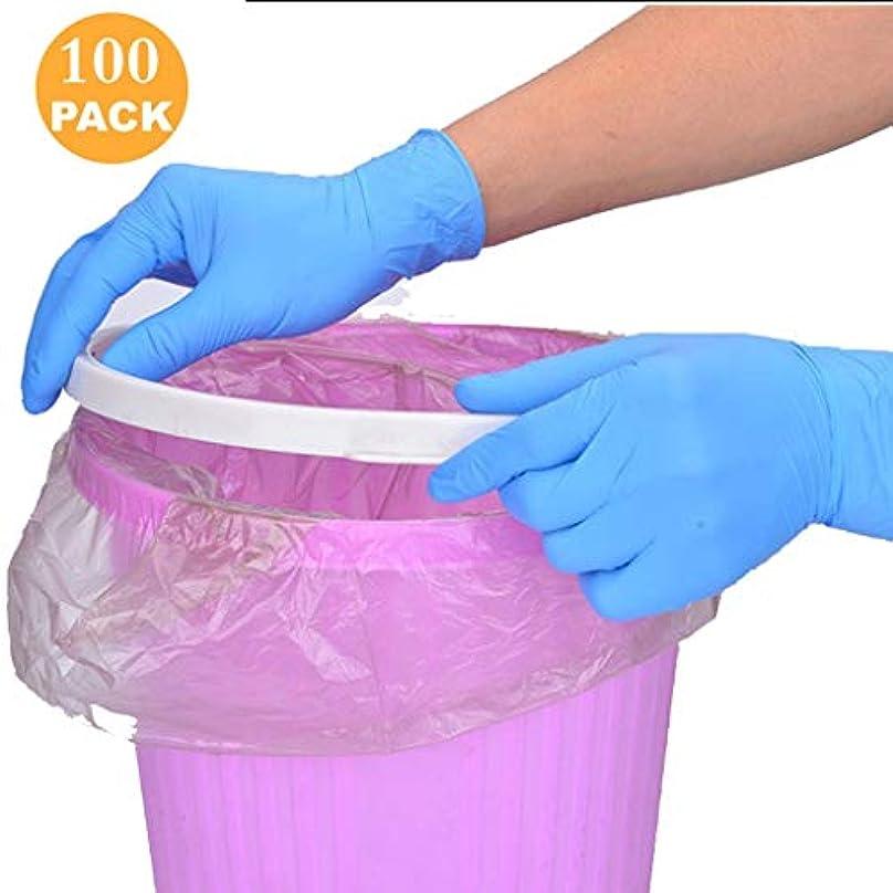 水没ミケランジェロ代名詞100ニトリル手袋9インチフードケータリングラテックスゴム手術プラスチック透明beautサロンボックス (Size : L)