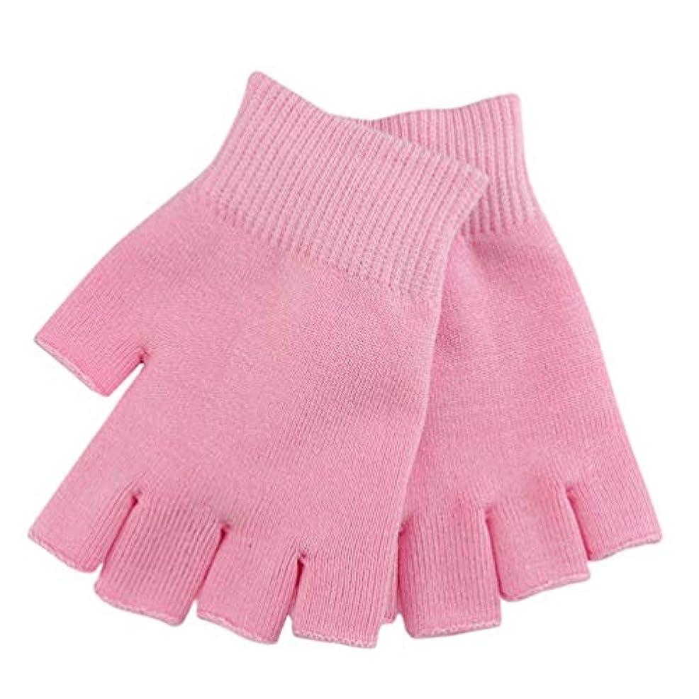 ディスク割り込みビタミンHealifty 保湿スパ手袋治癒のための半分の指のタッチスクリーン手袋綿ゲルライン精油水分指なしミトンに乾燥肌ひび割れ手(ピンク)
