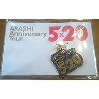 嵐 ARASHI Anniversary Tour 5×20 公式グッズ 【大阪】会場限定チャーム+公式写真1枚セット