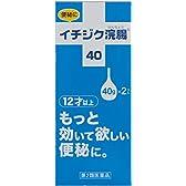 【第2類医薬品】イチジク浣腸40 40g×2