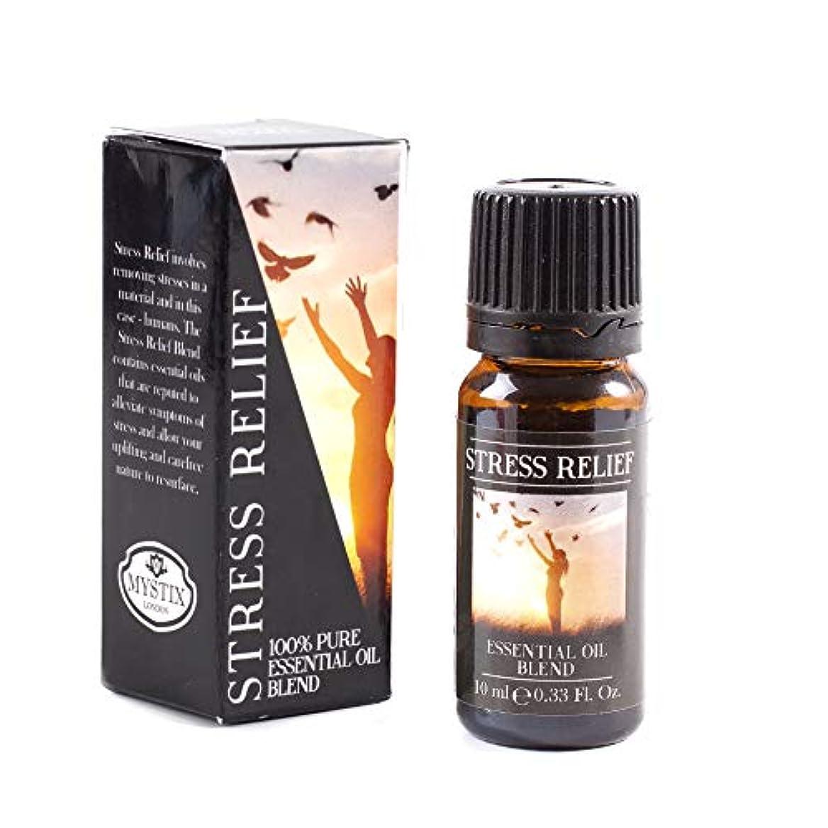 コンパス服を洗うインキュバスMystix London | Stress Relief Essential Oil Blend - 10ml - 100% Pure