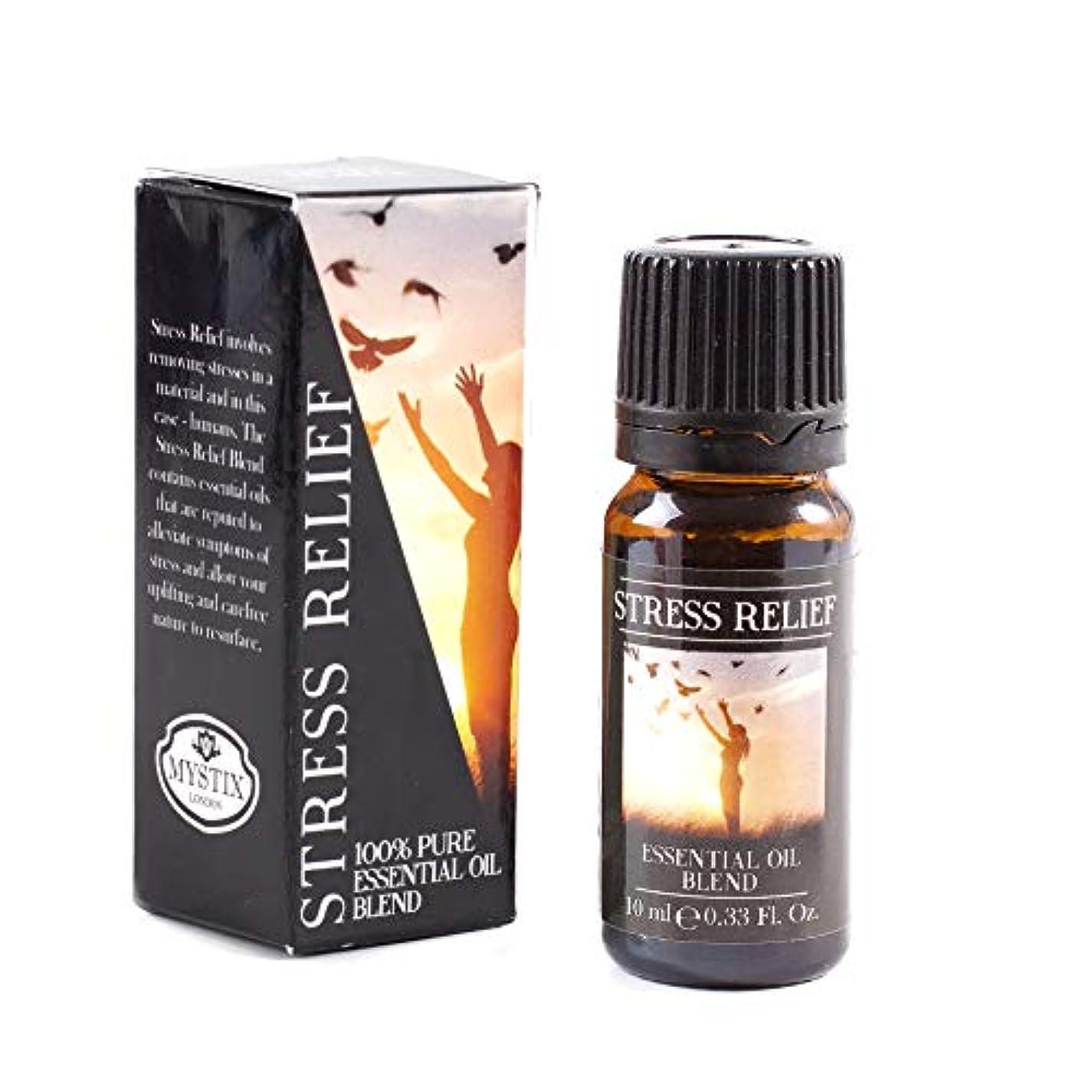 ぬるい批判的トーストMystix London | Stress Relief Essential Oil Blend - 10ml - 100% Pure