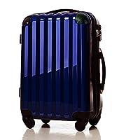 4a169d6d7e スーツケース大型・超軽量・Lサイズ・TSAロック・キャリーバッグ・ネイビー・6202L (ネイビー)