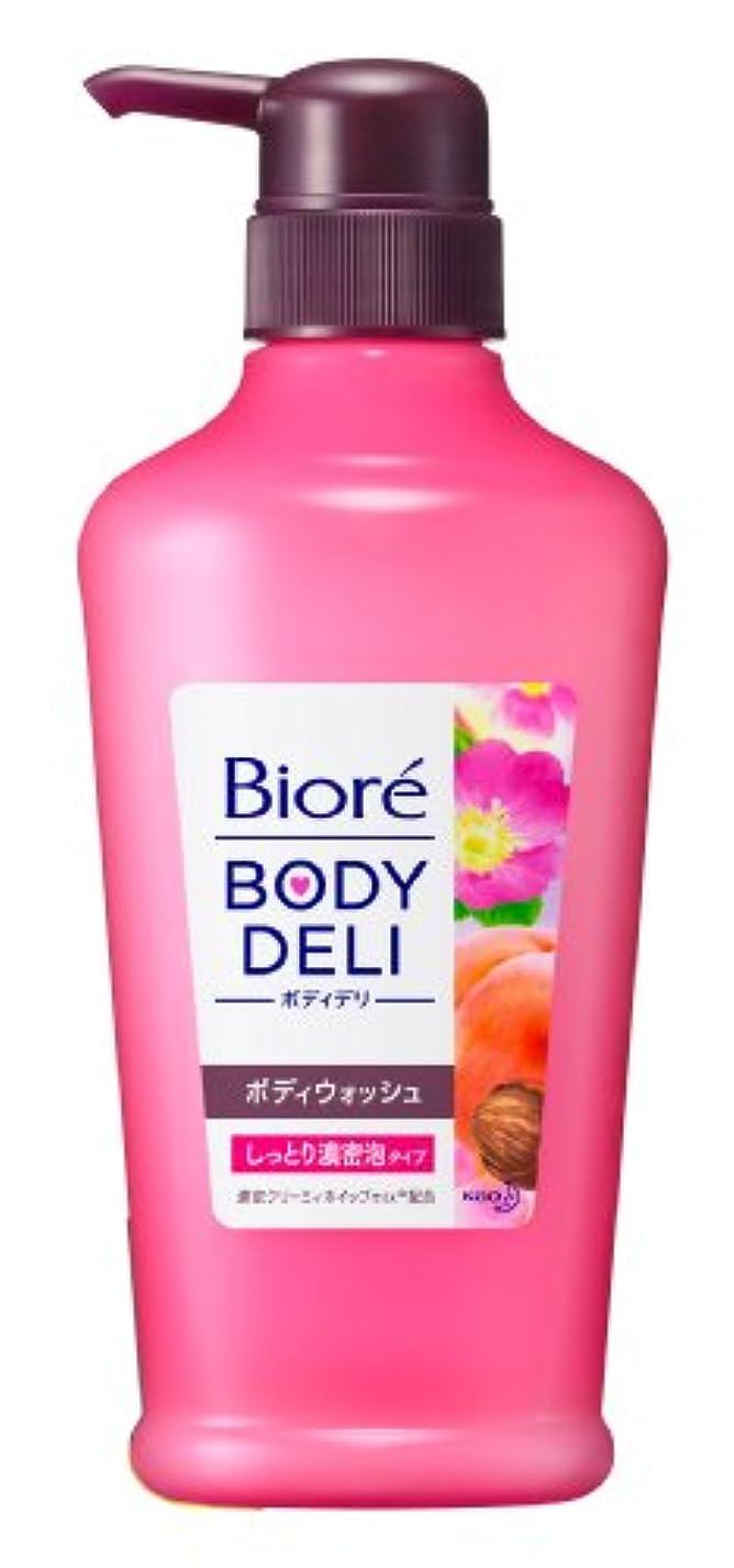 悲しいことに手首小人ビオレ ボディデリ ボディウォッシュ しっとり濃密泡 心うるおう ピーチ&ローズの香り 本体 400ml