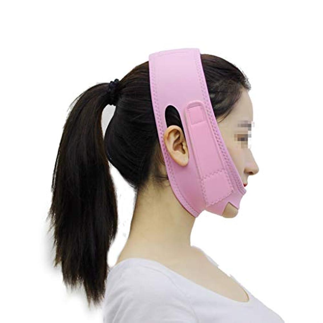ドールペースト望む寝顔マスク、線彫刻形状持ち上がる引き締めツールV顔に二重あごピンク