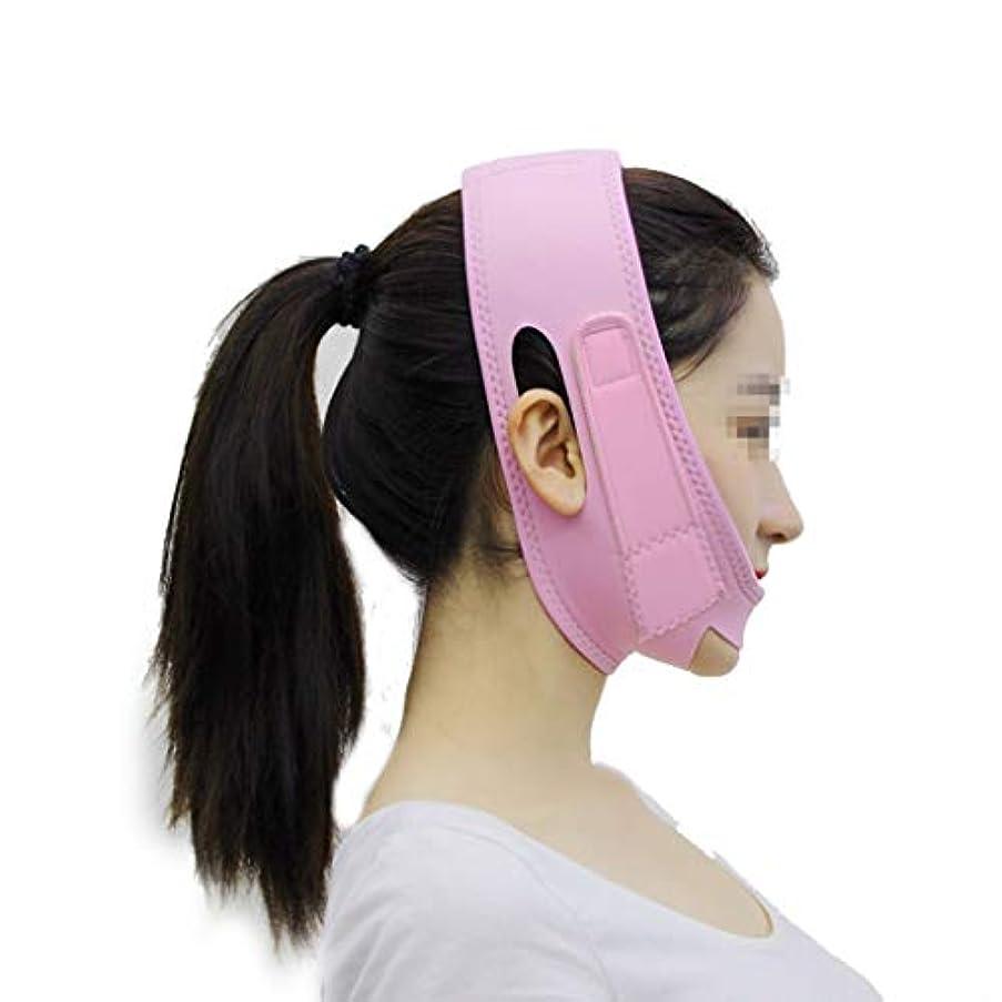 聴くおしゃれな知り合いになる寝顔マスク、線彫刻形状持ち上がる引き締めツールV顔に二重あごピンク