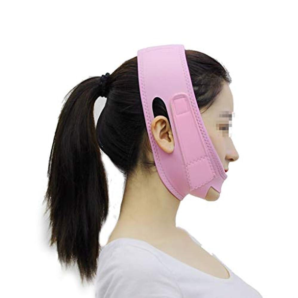 国民うなり声対話寝顔マスク、線彫刻形状持ち上がる引き締めツールV顔に二重あごピンク