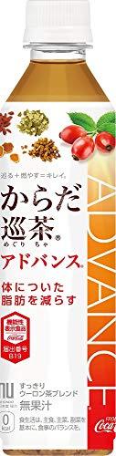 からだ巡茶 Advance 410ml ×24本