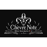 音楽朗読劇READING HIGH第3回公演 「Chevre Note」~Story from Jeanne d'Arc~