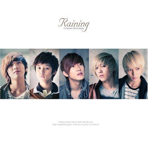Raining(DVD付)