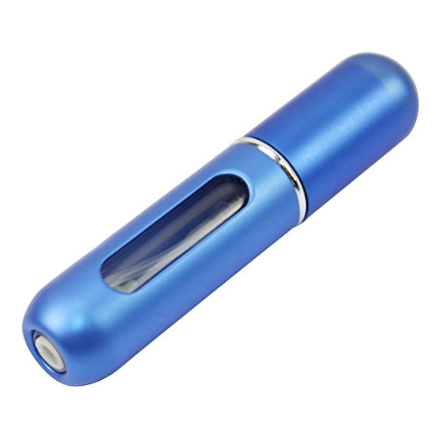 人道的ピンチ破壊的アトマイザー 携帯用 香水噴霧器 詰め替え容器 8色可選(ブルー)