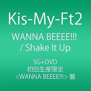 WANNA BEEEE!!! / Shake It Up (SINGLE+DVD) (初回生産限定WANNA BEEEE!!!盤)