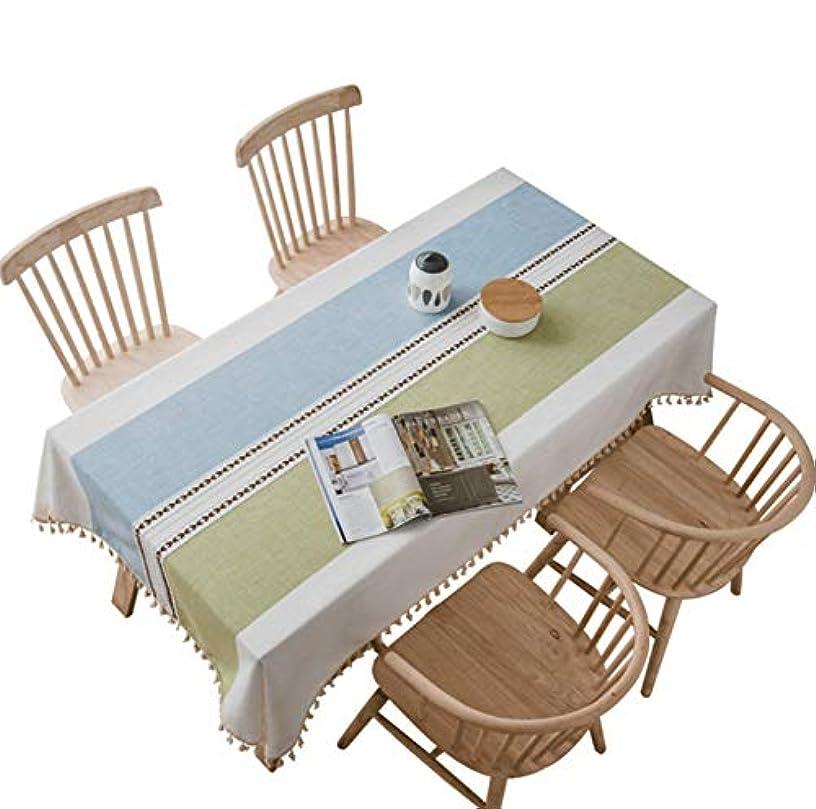 道を作るリングバック裂け目ZIJINJIAJU テーブルクロス,北欧スタイル、綿、麻のテーブルクロス、防水、防汚、清掃が簡単、長方形のテーブルマット、マルチカラーオプション (ブルー+グリーン, 130*180)