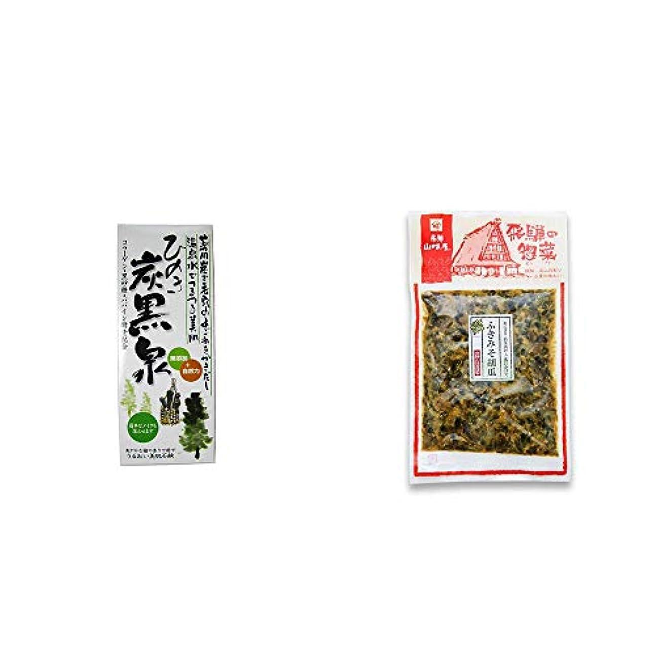 海外で桃ナプキン[2点セット] ひのき炭黒泉 箱入り(75g×3)?飛騨山味屋 ふきみそ胡瓜(120g)
