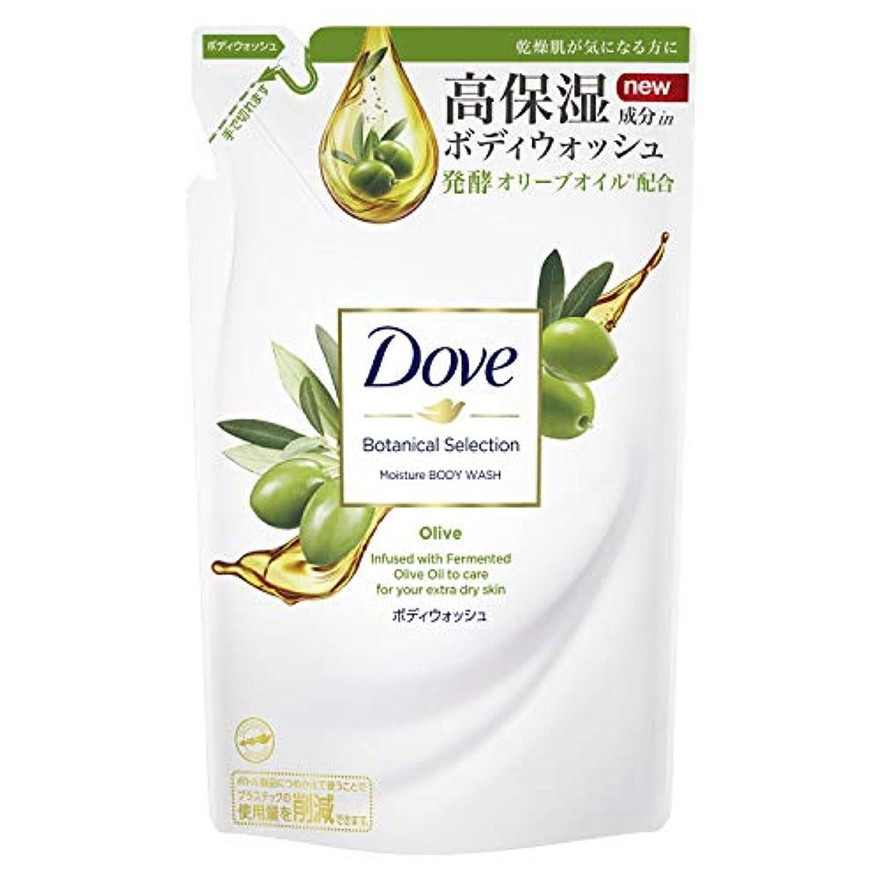 砂漠証言合併Dove(ダヴ) ダヴ ボディウォッシュ ボタニカルセレクション オリーブ つめかえ用 360g ボディソープ