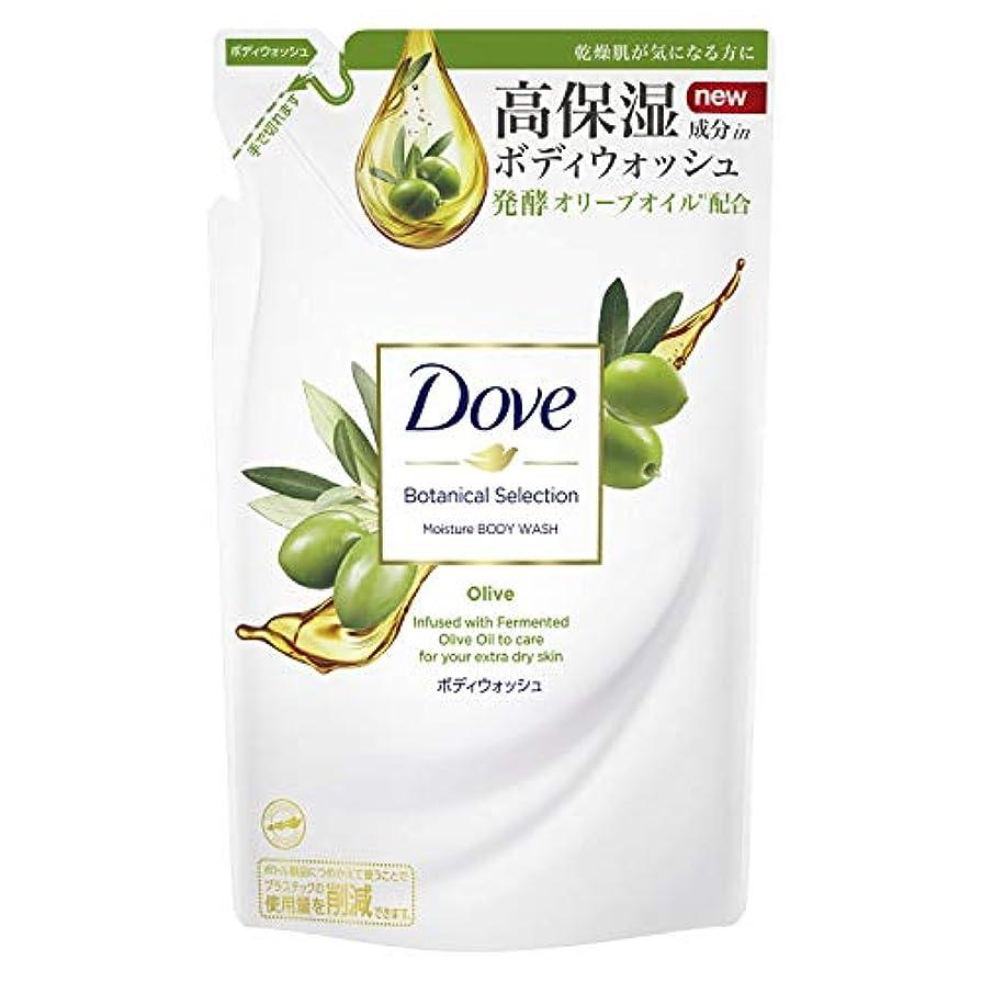 どれか不明瞭置き場Dove(ダヴ) ダヴ ボディウォッシュ ボタニカルセレクション オリーブ つめかえ用 360g ボディソープ
