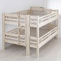 ダブル2段ベッド ホワイト