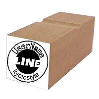 LINEユーザーネーム印「Line15 21mm」【遊印の物語】