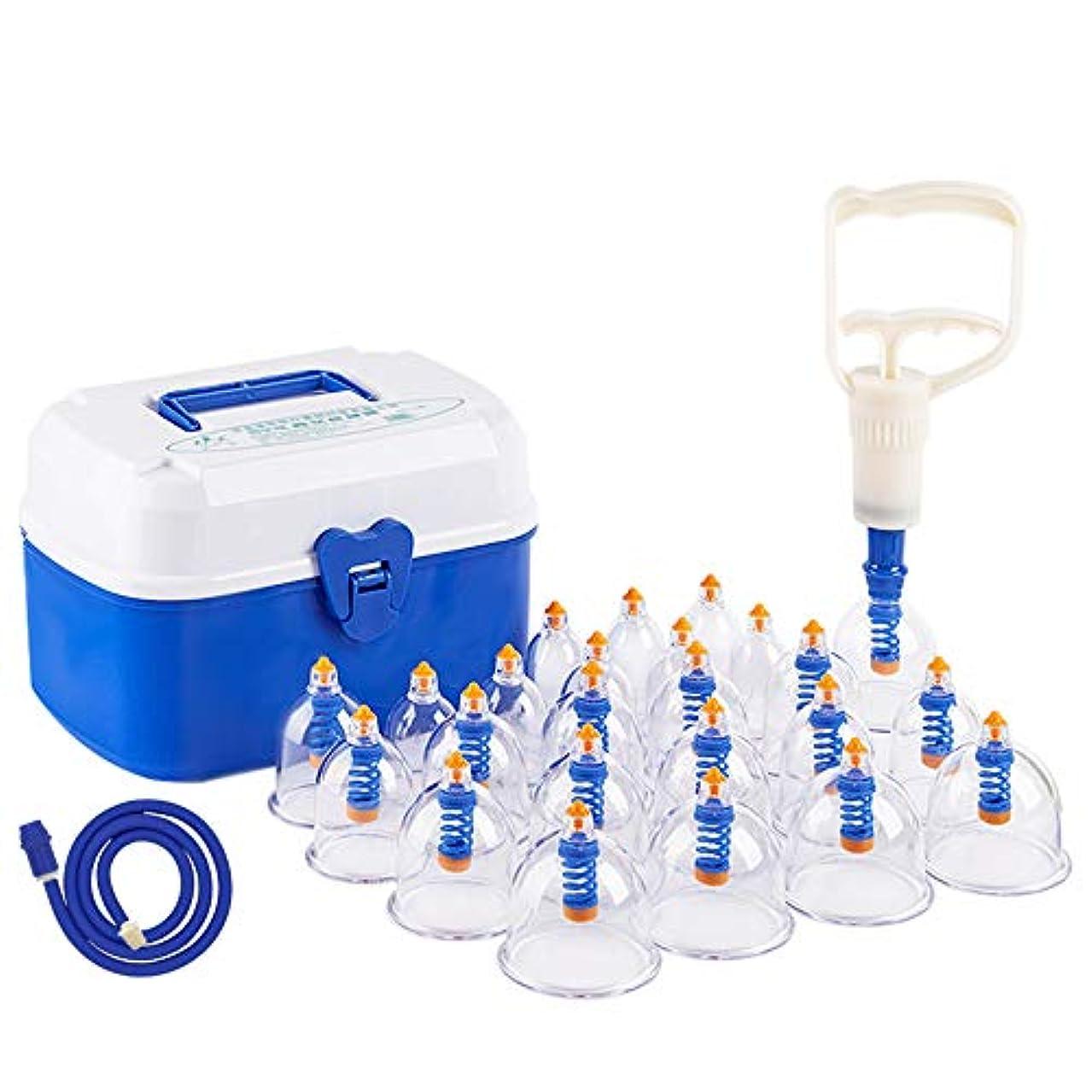 野な確かめる渇き吸い玉カップ カッピング セラピー 真空ポンプ付き 吸玉脂肪吸引 康祝 関節と筋肉痛救済 セルライト治療