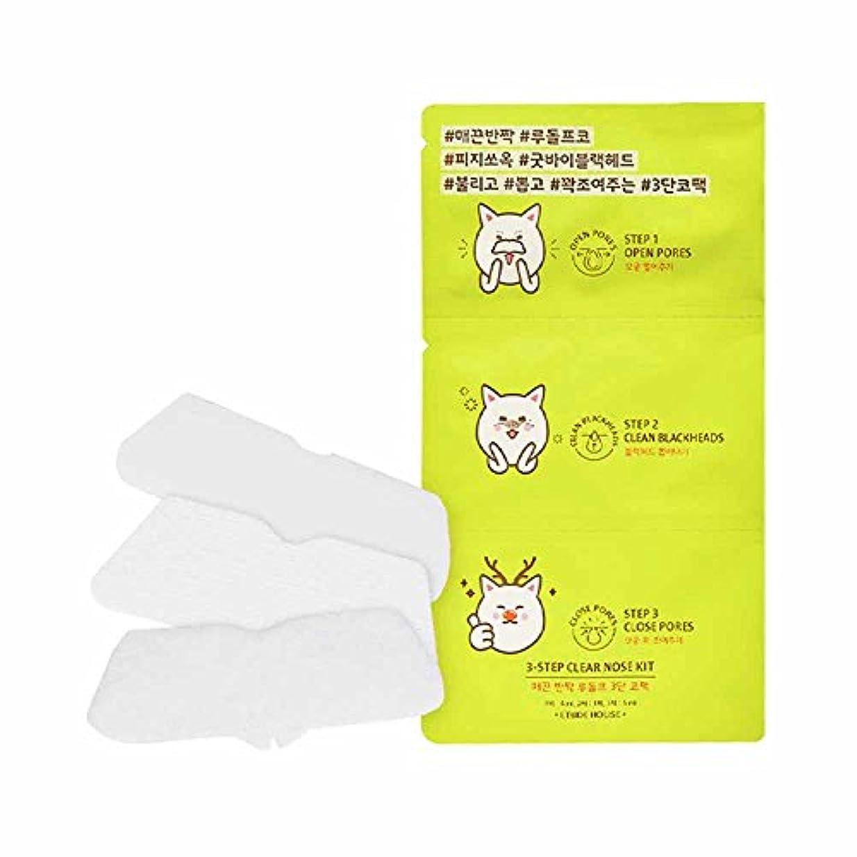 昆虫事務所収益(3 Pack) ETUDE HOUSE 3-Step Clear Nose Kit (並行輸入品)