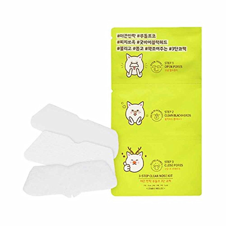ライン節約する人道的(3 Pack) ETUDE HOUSE 3-Step Clear Nose Kit (並行輸入品)