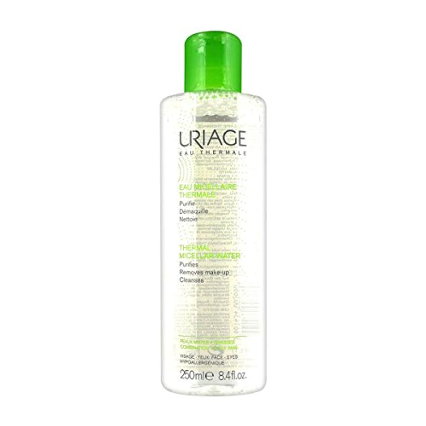 同僚愛情ハブUriage Thermal Micellar Water Combination To Oily Skin 250ml [並行輸入品]