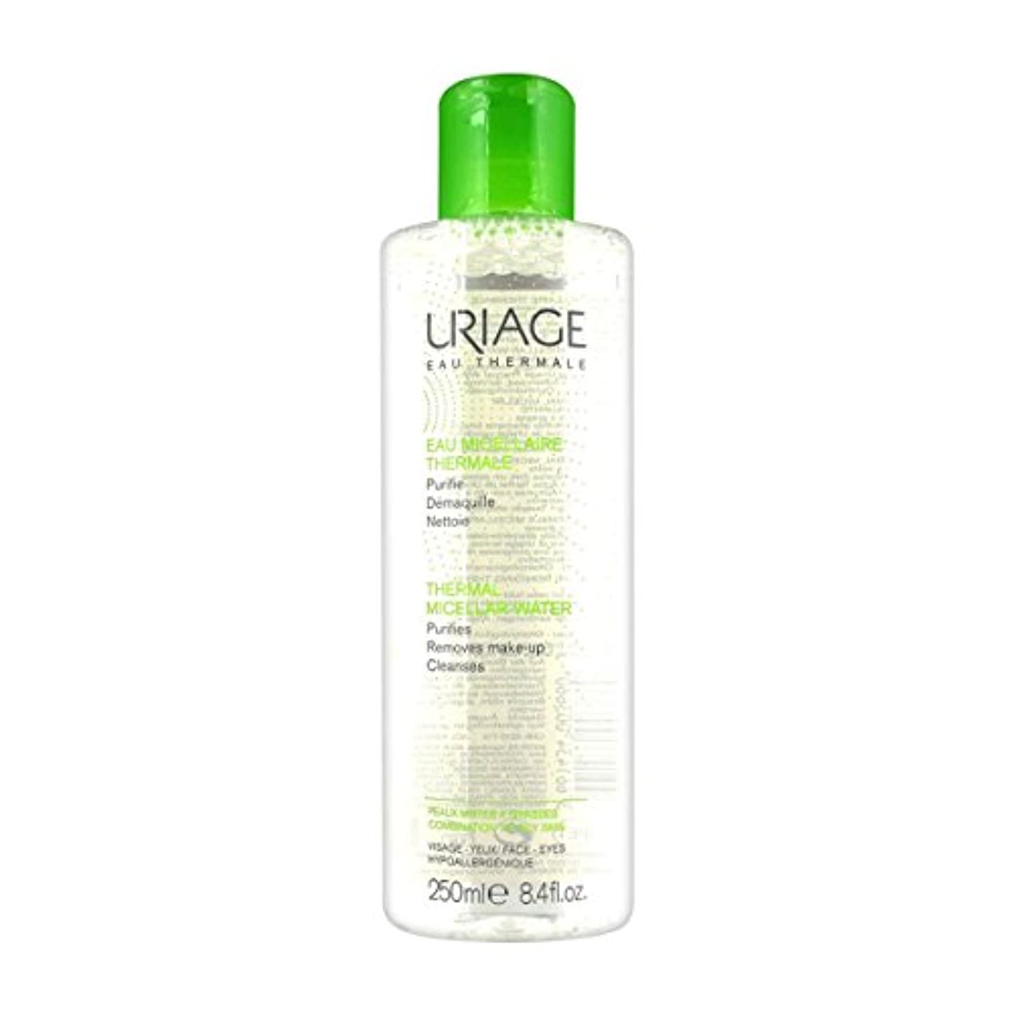 試みる誰の安心させるUriage Thermal Micellar Water Combination To Oily Skin 250ml [並行輸入品]