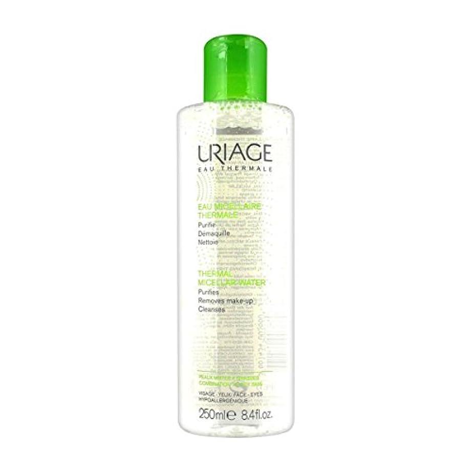 お酒降下安いですUriage Thermal Micellar Water Combination To Oily Skin 250ml [並行輸入品]