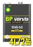 BP バービススポーツ 全合成油  10W-50 SN 4L/2缶