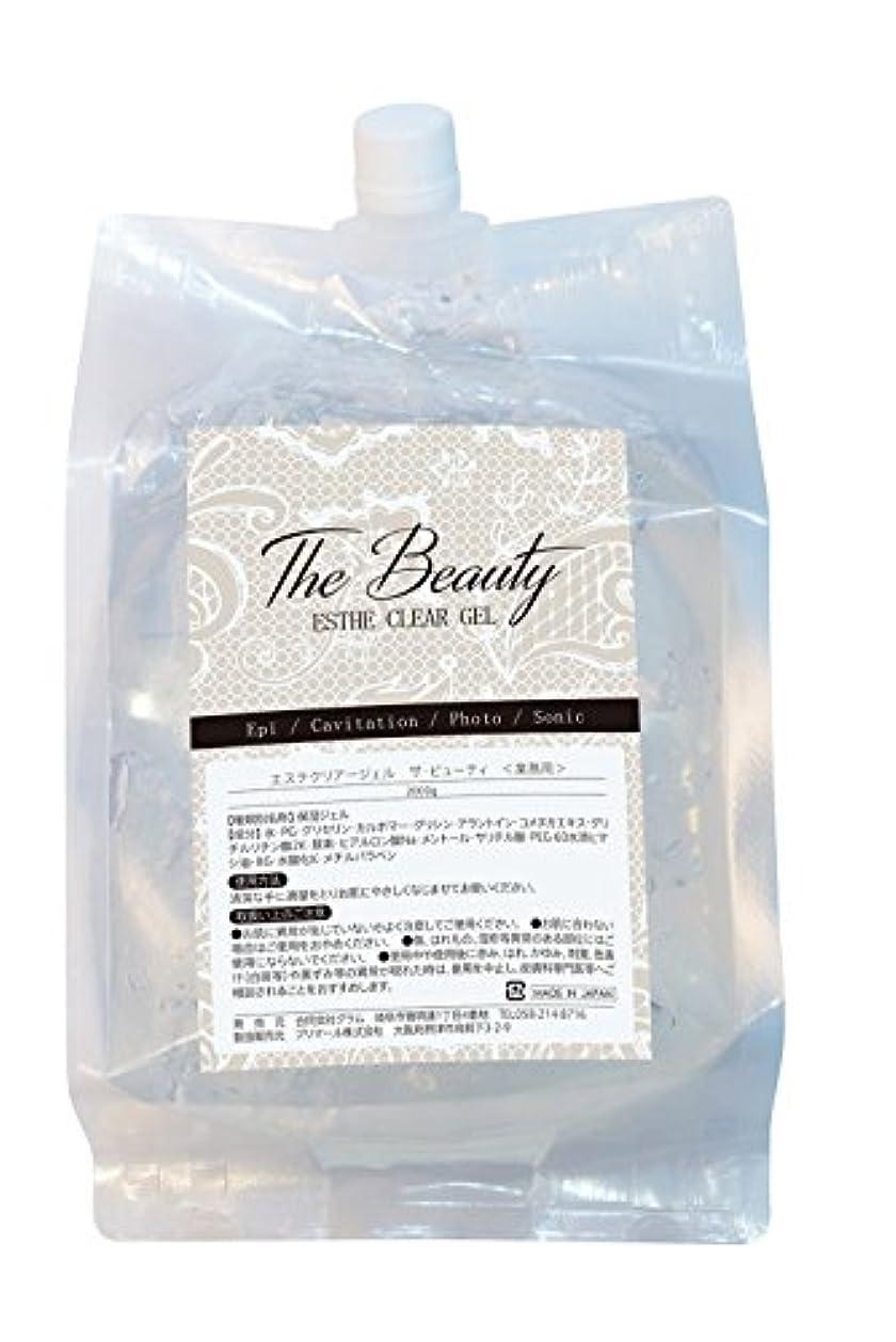 商業の従事した思いやり日本製 クリアージェル/The Beauty ESTHE CLEAR GEL 2kg / 業務用/ボニックジェル?キャビテーション?ソニック?IPL光脱毛?EMS用ジェル
