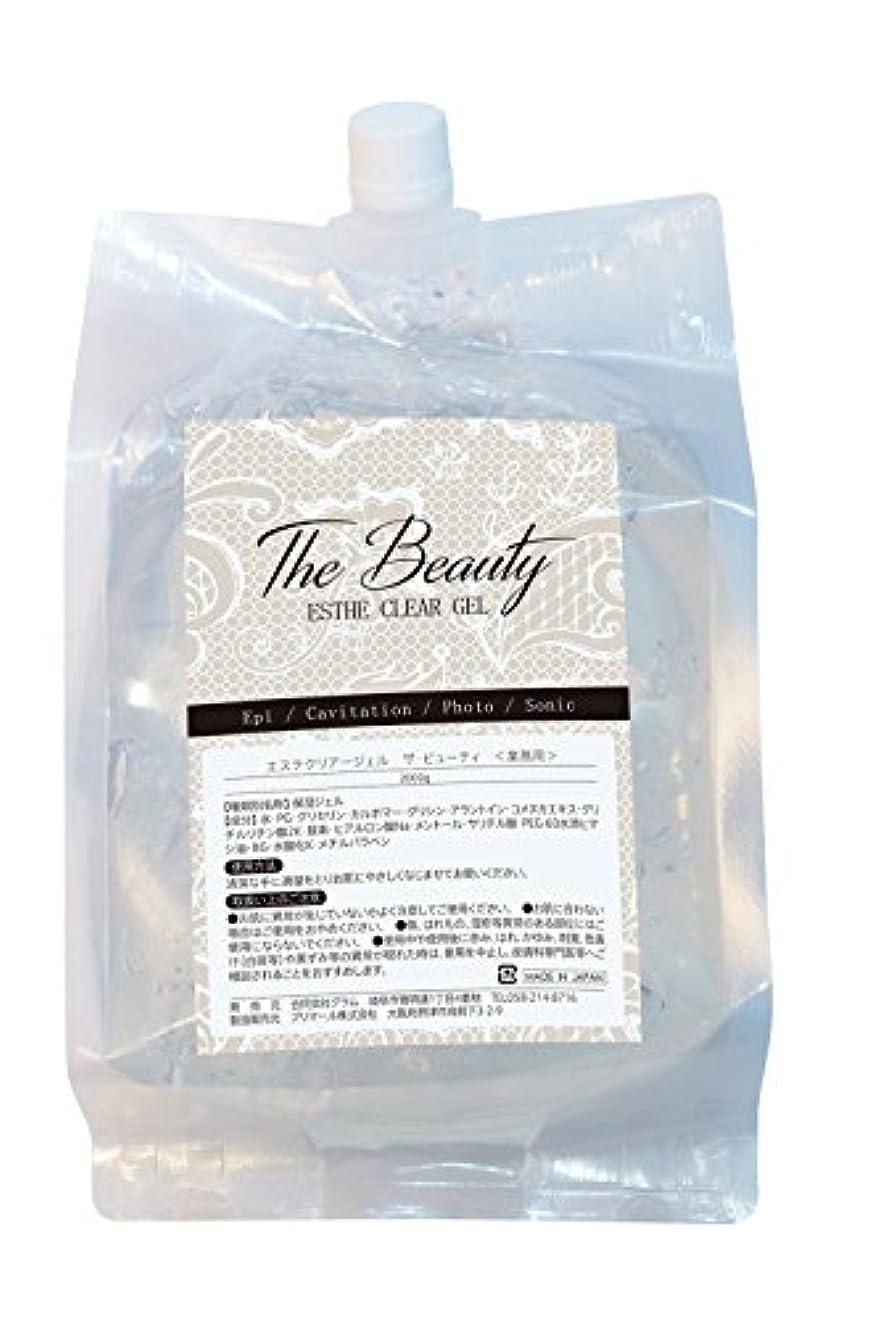 爆発人差し指放射能日本製 クリアージェル/The Beauty ESTHE CLEAR GEL 2kg / 業務用/ボニックジェル?キャビテーション?ソニック?IPL光脱毛?EMS用ジェル