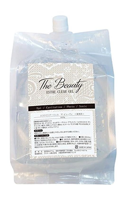 怖がらせる休眠能力日本製 クリアージェル/The Beauty ESTHE CLEAR GEL 2kg / 業務用/ボニックジェル?キャビテーション?ソニック?IPL光脱毛?EMS用ジェル