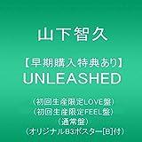 【店舗限定 3タイプ一括購入セット】UNLEASHED(初回生産限定LOVE盤+初回生産限定FEEL盤+通常盤)(オリジナルB3ポスター[B]付