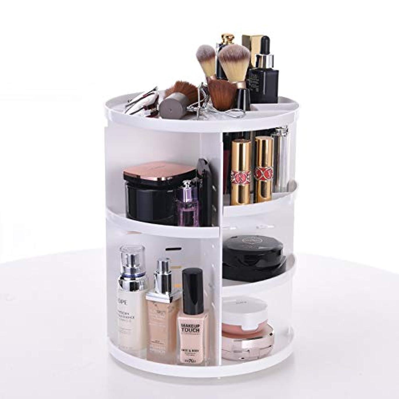 nanaco?化粧品収納ボックス 大容量 360度回転 コスメ収納ボックス 引き出し小物/化粧品入れ コスメ収納スタンド(白)