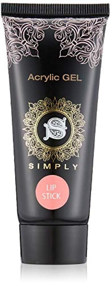 ビューティーネイラー simplyアクリルジェル LIP STICK (リップスティック) QAG-5