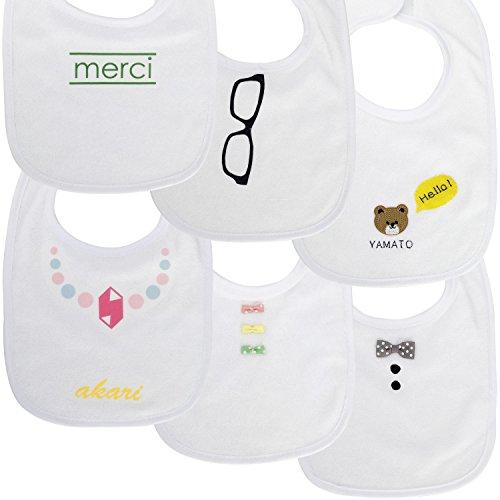 Solutions ニート ソリューション Neat Solutions ニートソリューション Infant Bibs 乳