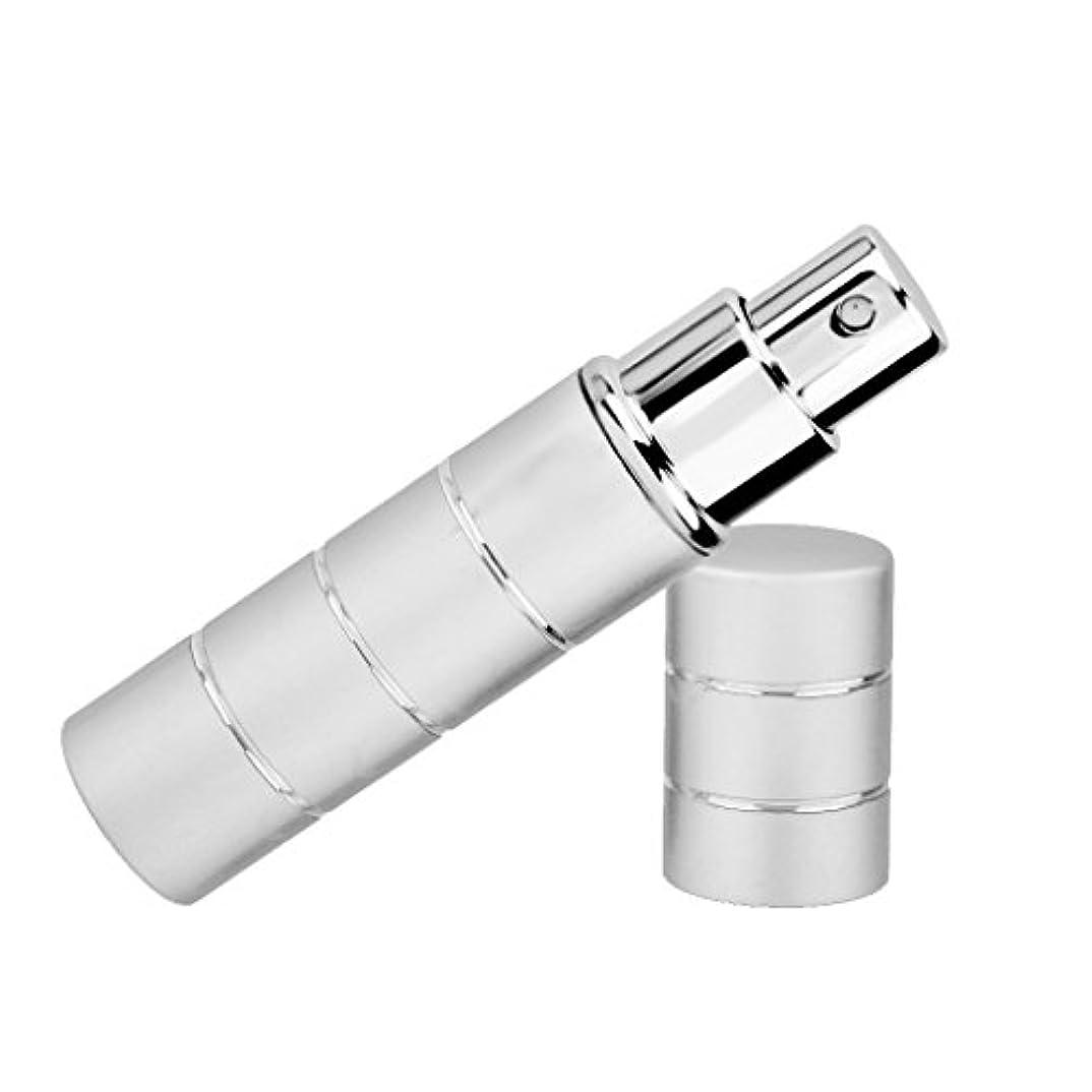直立シュリンク幸運なDovewill  旅行携帯用 ポータブル 軽量 詰め替え 香水 アトマイザーボトル ポンプ スプレーケース  - シルバー
