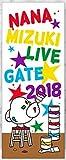 水樹奈々 【LIVE GATE 2018】 フェイスタオル
