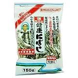 塩無添加 健康にぼし 150g ×5袋 セット (国産 食べる小魚 煮干し 乾物) (サカモト)