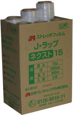 【実績のJPRブランド】6本 ストレッチフィルム Jラップ・ネクスト15(300m×500㎜×15ミクロン)パレット輸送時の荷崩れ防止、商品保護に最適