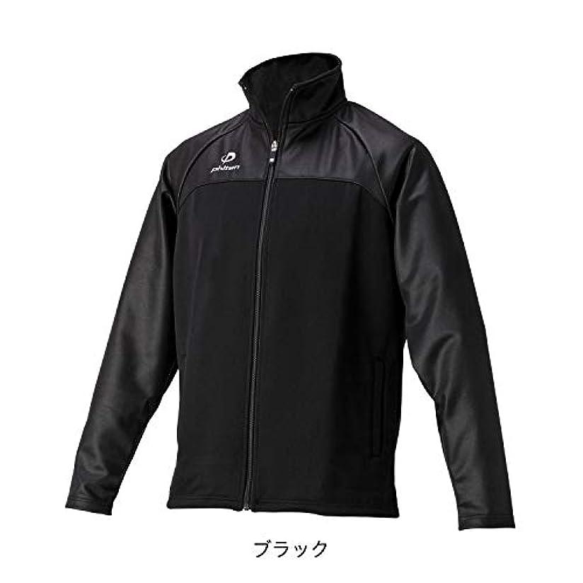 面白い自動化幸運なことにファイテン(Phiten) スポーツジャケット(OZ) ブラック 4Lサイズ