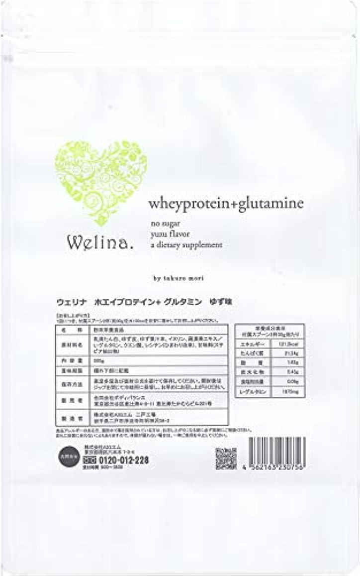 小石解読する熟したウェリナ ホエイプロテイン+グルタミン ゆず味 500g