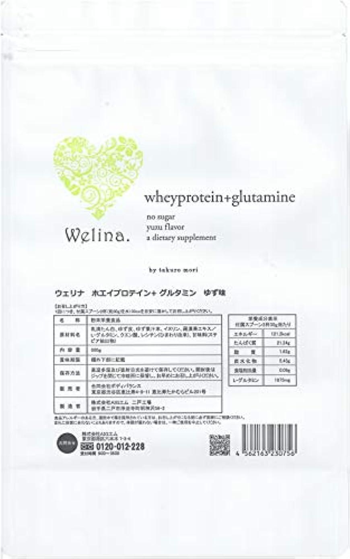 放映コイン階ウェリナ ホエイプロテイン+グルタミン ゆず味 500g