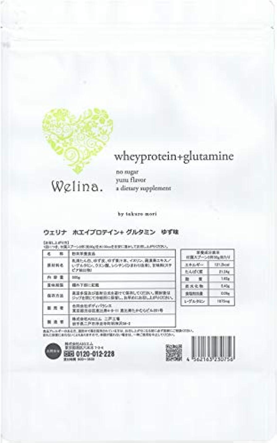 クラッシュ励起図書館ウェリナ ホエイプロテイン+グルタミン ゆず味 500g