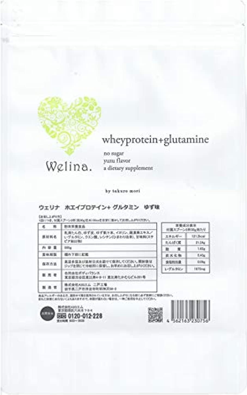 文明化必要ないライブウェリナ ホエイプロテイン+グルタミン ゆず味 500g