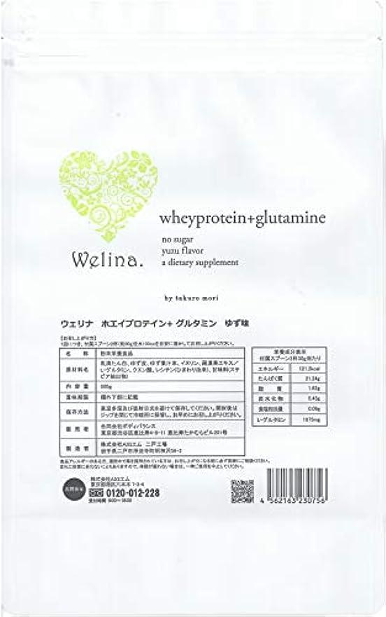 どこにでも唯一第三ウェリナ ホエイプロテイン+グルタミン ゆず味 500g